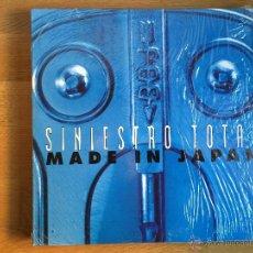 Discos de vinilo: SINIESTRO TOTAL: MADE IN JAPAN. Lote 54495299