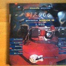 Discos de vinilo: PREMIOS SIROCO 1.993. USURA. Lote 54495539