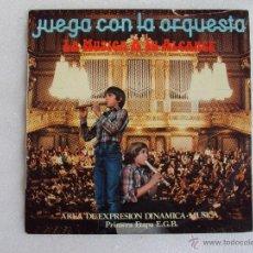 Discos de vinilo: JUEGA CON LA ORQUESTA, AREA DE EXPRESION DINAMICA, PRIMERA ETAPA E.G.B. EDICIONES PAULINAS 1977. Lote 54496771