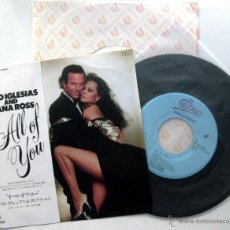 Discos de vinilo: JULIO IGLESIAS & DIANA ROSS - ALL OF YOU / THE LAST TIME - SINGLE EPIC 1984 JAPAN BPY. Lote 54499385