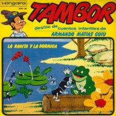 Discos de vinilo: DESFILE CUENTOS INFANTILES ARMANDO MATIAS GUIU TAMBOR EP LA RANITA Y LA HORMIGA. Lote 54513520