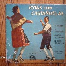 Discos de vinilo: JOTAS CON CASTAÑUELAS - EMMA MALERAS - LA DOLORES + 3. Lote 54547182