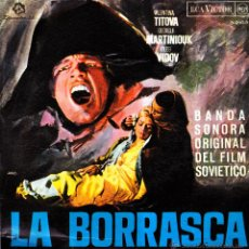 Discos de vinilo: BSO LA BORRASCA EP VINILO 1968. Lote 54555329