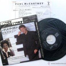 Discos de vinilo: PAUL MCCARTNEY & STEVIE WONDER - EBONY AND IVORY - SINGLE EMI ODEON 1982 JAPAN BPY. Lote 54560491