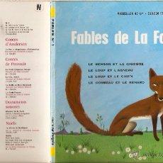 Discos de vinilo: FABLES DE LA FONTAINE. DISQUE ILUSTRE PERGOLA. FUNDA DESPLEGABLE CON CUENTO ILUSTRADO. VELL I BELL. Lote 54566492