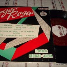Discos de vinilo: ROGER ROGER Y SU ORQUESTA - CHARMAINE. Lote 54572109