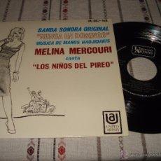 Discos de vinilo: BANDA SONORA ORIGINAL -NUNCA ES DOMINGO. Lote 54587617