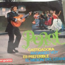 Discos de vinilo: 'CASTIGADORA', DE PERET. FUNDA ORIGINAL SOLAMENTE, DISCO NO INCLUIDO.. Lote 54591801