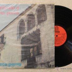 Discos de vinilo: RECORDANDO A VIOLETA PARRA LP ODEON EDICION URUGUAYA 1971. Lote 54594922