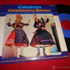 Discos de vinilo: GRUPO MIXTO CACERES SECCION FEMENINA FET JONS JOTA DEL CANDIL/EL REDOBLE +2 EP 1965 EXTREMADURA EX. Lote 54600658