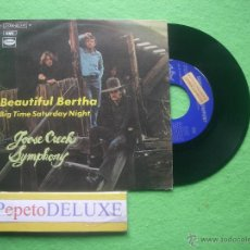 Discos de vinilo: GOOSE CREEK SYMPHONY BEAUTIFUL BERTHA SG SPAIN 1970 PDELUXE. Lote 54621900