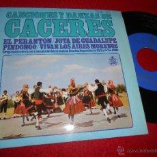 Discos de vinilo: GRUPO MIXTO CACERES SECCION FEMENINA FET JONS PERANTON/JOTA GUADALUPE +2 EP 1967 EXTREMADURA EX. Lote 54622669