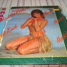 Discos de vinilo: LOS MARISMEÑOS EN LA PLAYA. Lote 54628128