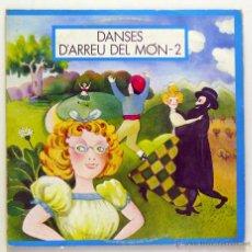 Discos de vinilo: VARIOS - 'DANSES D'ARREU DEL MÓN - 2' (LP VINILO. INCLUYE LIBRETO.ORIGINAL 1979). Lote 54629718