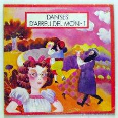 Discos de vinilo: VARIOS - 'DANSES D'ARREU DEL MÓN - 1' (LP VINILO. ORIGINAL 1979). Lote 54629825