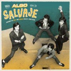 Discos de vinilo: 2LP ALGO SALVAJE 2 SPANISH FREAKBEAT NUGGETS GARAGE VINYL ARCHIDUQUES GRITOS IBEROS Z-66. Lote 119033110