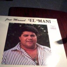 Discos de vinilo: JOSÉ MANUEL EL MANI. COSAS DE SEVILLA.. SEVILLANAS. C5V. Lote 54689408