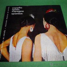 Discos de vinilo: RARO DISCO FOLKLORE MUSICAL DE ESPAÑA (EP) OFICINA NACIONAL DE TURISMO 1964 DOBLE FLEXIDISCO BLANCO. Lote 54697365