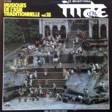 Discos de vinilo: MUSIQUES DE L'ASIE TRADITIONNELLE - INDE MUSIQUE RELIGIEUSE: LE BHAKTI YOGA . LP . 1972 FRANCE. Lote 54697694