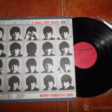 Discos de vinilo: THE BEATLES A HARD DAY´S NIGHT LP VINILO HECHO EN RUSIA DEL AÑO 1980 JOHN LENNON PAUL MCCARTNEY. Lote 54704813