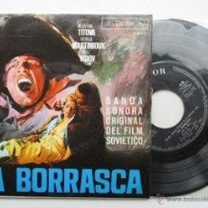 Discos de vinilo: LA BORRASCA * BANDA SONORA ORIGINAL DEL FILM SOVIETICO * EP 1968. Lote 54711639