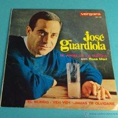 Discos de vinilo: JOSÉ GUARDIOLA. EL ÁNGEL DE LA GUARDA CON ROSA MARI. EL MUNDO. YEH YEH, JAMÁS TE OLVIDARÉ. Lote 54726000
