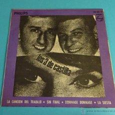 Discos de vinilo: LOS 3 DE CASTILLA. LA CANCIÓN DEL TRABAJO. SIN FINAL. DOMMAGE DOMMAGE. LA SIESTA. Lote 54726279