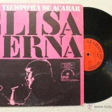 Discos de vinilo: ELISA SERNA ESTE TIEMPO HA DE CAMBIAR LP VINILO MADE IN SPAIN 1974. Lote 54750779