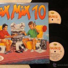 Discos de vinilo: MAX MIX 10 2LP VINILOS GATEFOLD MADE IN SPAIN 1990. Lote 54750851