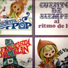 Discos de vinilo: LP CUENTOS DE SIEMPRE A RITMO DE HOY (MIGUEL RIOS, MAITE BAIZAN, LOS IMPALA,MARI CARMEN GOÑI, CHICHO. Lote 57303241