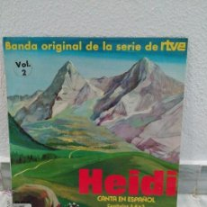 Discos de vinilo: DISCO LP - HEIDI - BANDA ORIGINAL SERIE RTVE - EN ESPAÑOL - VOLUMEN 2. Lote 84582667
