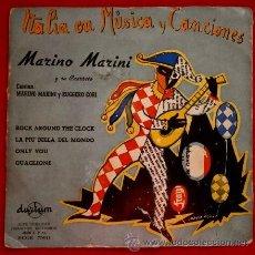 Discos de vinilo: MARINO MARINI Y SU CUARTETO (EP. DURIUM COLUMBIA AÑOS 50) (DIFICIL) ONLY YOU -LA PIU BELLA DEL MONDO. Lote 54788352