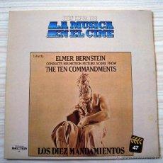 Discos de vinilo: MUSICA, LP DISCO VINILO BANDA SONORA LOS DIEZ MANDAMIENTOS, THE TEN COMMANDMENTS, CINE. Lote 54810255