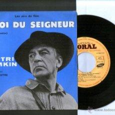 Disques de vinyle: DISCO EP DE DIMITRI TIOMKIN ** LA LOI DU SEINEUR - LA GRAN PRUEBA ** CORAL PARIS 1956?. Lote 54811982