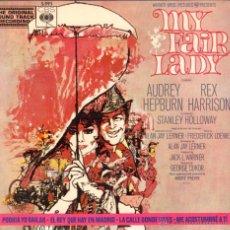 Disques de vinyle: MY FAIR LADY , BANDA SONORA DE LA PELICULA***EP CBS DE 1965 ,RF-58, BUEN ESTADO. Lote 54819732