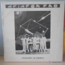 Discos de vinilo: AVIADOR DRO - PROGRAMA EN ESPIRAL. Lote 54836189