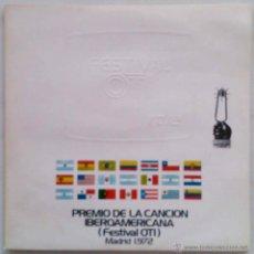 Disques de vinyle: FESTIVAL OTI MADRID 1972 - MARISOL, BASILIO, ETC - DOBLE LP, 2 LP'S, EDITADO POR RTVE. Lote 54844126