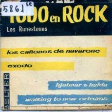 Disques de vinyle: LOS RUNESTONES (TODO EN ROCK) / LOS CAÑONES DE NAVARONE + 3 (EP 1962). Lote 72274457