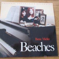 Discos de vinilo: BEACHES. BETTE MIDLER. Lote 54855660