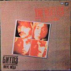 Discos de vinilo: THE BEATLES - A TASTE OF HONEY - LP - EMI / LA MELODIA 1980 RUSIA. Lote 262080155