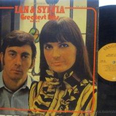 Discos de vinilo: IAN & SYLVIA - GREATEST HITS 1969 !! DOBLE LP, VANGUARD ORIG EDIT USA !! IMPECABLE. Lote 40396981
