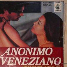 Discos de vinilo: STELVIO CIPRIANI -ANONIMO VENEZIANO- LP 1971 HISPAVOX SPAIN. Lote 54928049