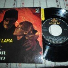 Discos de vinilo: EL FOLKLORE DE NUESTRO PEQUEÑO MUNDO. Lote 54941468