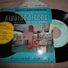 Vinyl records - ALGUERÓ DISCOS - DISCO CONMEMORATIVO DE LA INAUGURACIÓN DE LA 2ª TIENDA DE MADRID - 1964 - 54943325