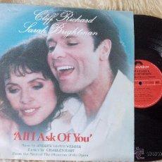 Discos de vinilo: SARAH BRIGHTMAN & CLIFF RICHARD - ALL I ASK OF YOU - ANDREW LLOYD WEBBER - MAXI SINGLE - VINILO. Lote 54946056