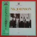 Discos de vinilo: BUNK JOHNSON - 1944 (LP) - JAZZ, SWING -. Lote 54952816