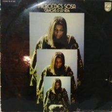 Discos de vinilo: MERCEDES SOSA - GRACIAS A LA VIDA - 1971 PHILIPS 63 47 042. Lote 54955222