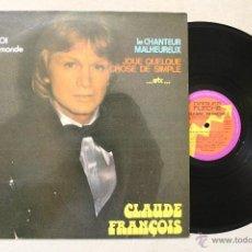 Discos de vinilo: CLAUDE FRANÇOIS TOI ET MOI LP VINYL MADE IN FRANCE. Lote 54957179