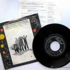 Discos de vinilo: PAUL MCCARTNEY & WINGS - LISTEN TO WHAT THE MAN SAID - SINGLE CAPITOL 1975 JAPAN BPY. Lote 54977595
