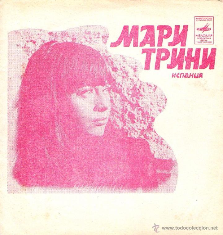 MARI TRINI + LEV LESHCHENKO - RARO EP FLEXI - EDITADO EN ANTIGUA UNION SOVIETICA (RUSIA-URSS) - 1979 (Música - Discos de Vinilo - EPs - Solistas Españoles de los 70 a la actualidad)